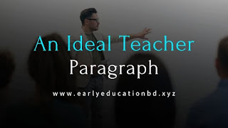 Short Paragraph on An Ideal Teacher Updated in 2020 | EEB