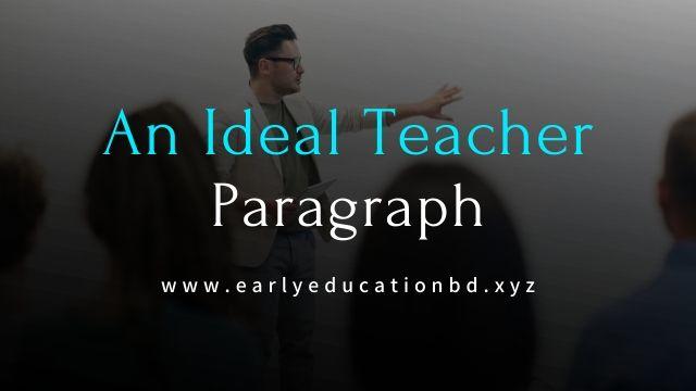 Short Paragraph on An Ideal Teacher Updated in 2020 | EEB