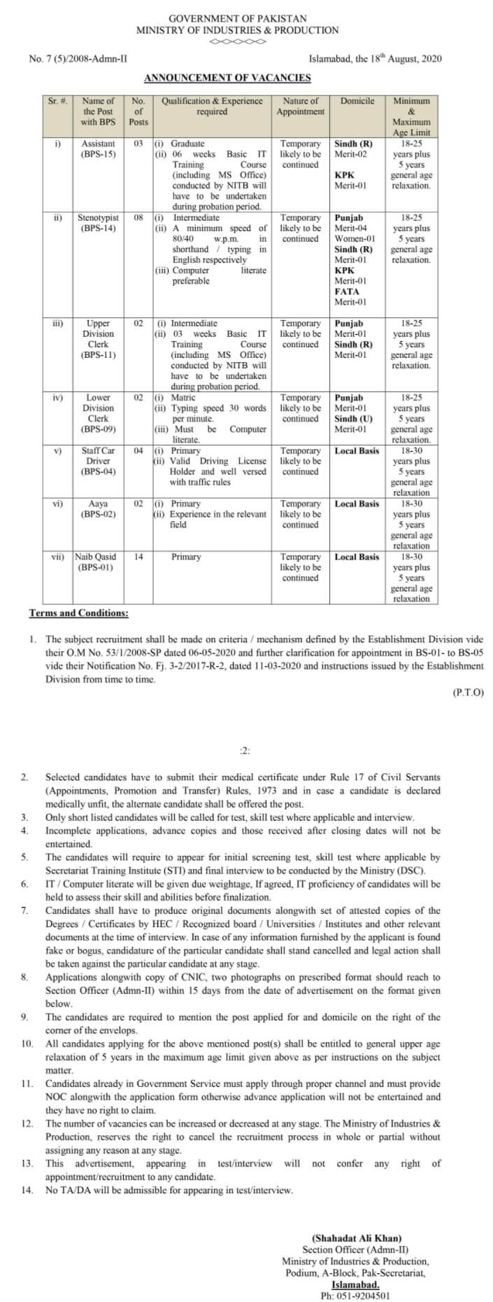 Ministry of Industries and Production Jobs 2020 Application Form Download