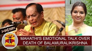 Singer Mahathi's emotional talk over death of Carnatic legend Balamuralikrishna