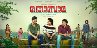 Thobama Malayalam Full Movie Download