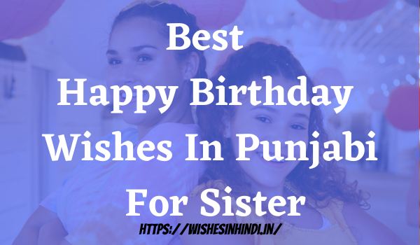Best Happy Birthday Wishes In Punjabi For Sister