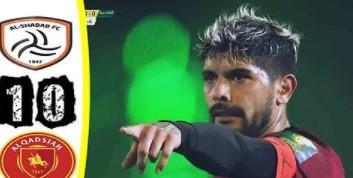 ملخص وأهداف مباراة الشباب والقادسية اليوم الأربعاء في الدوري السعودي ، فوز صعب للقادسية بنتيجة 1-0.