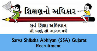 SSA Gujarat Recruitment 2017 for 93 Coordinator, Data Entry Operator & Other Posts