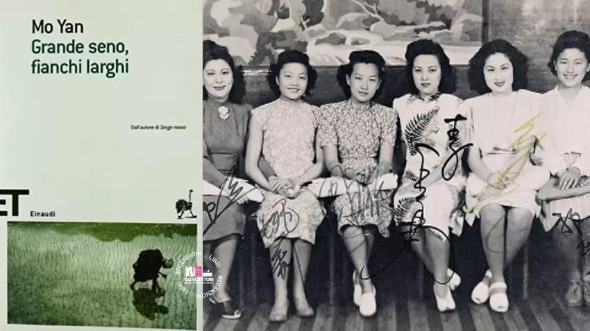 Recensione: Grande seno, fianchi larghi, di Mo Yan