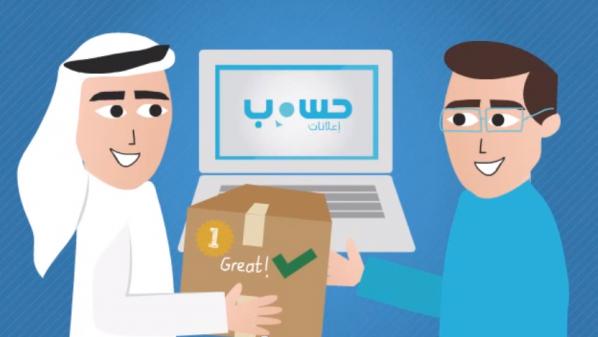 افضل شركة بديل ادسنس وسر الربح منها بالتفصيل إعلانات حسوب  ads hsoub