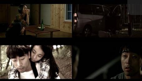 Download Film Semi Tasty Working Girl