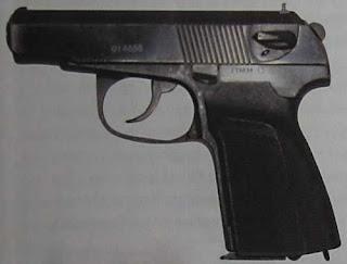 9-мм пистолет Макарова-Плецкого-Шигапова «Грач-3» ПММ-12