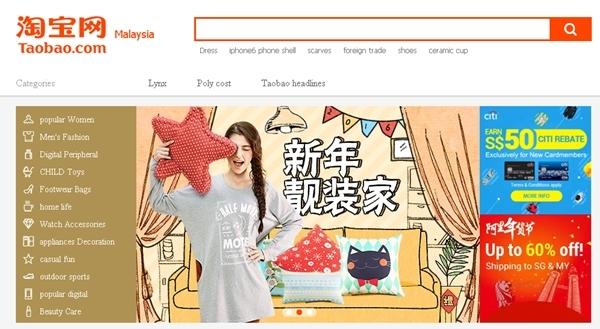 5 Rahsia Mudah Borong Barang Murah di Taobao (2021)