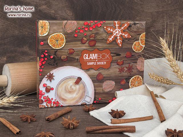 GlamBox #1 январь 2020: отзывы