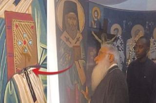Αναβλύζει μύρο εικόνα του Αγίου Νεκταρίου!