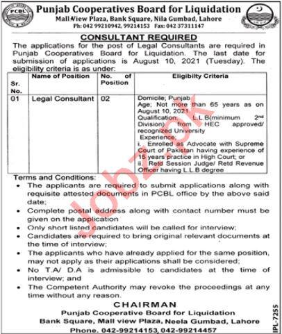 Punjab Cooperative Board for Liquidation PCBL Jobs 2021