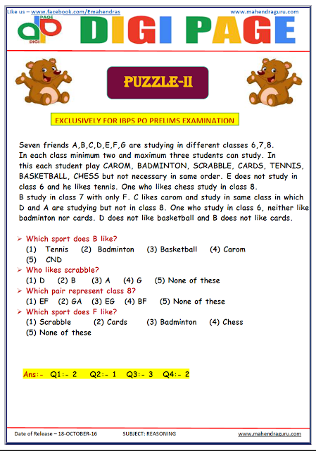 DP -  Puzzle - Reasoning - 18 - Oct - 2016