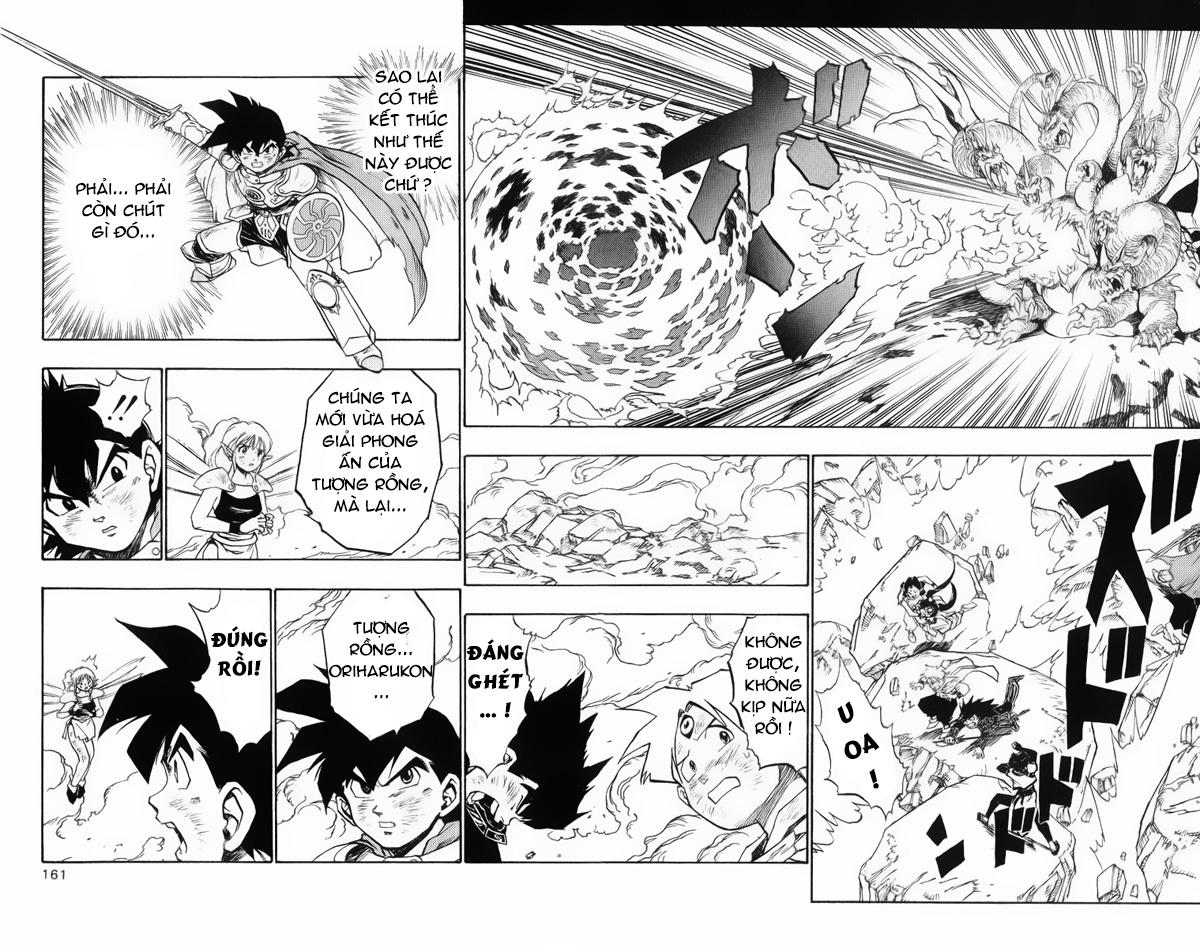 Dragon Quest: Emblem of Roto chapter 44 trang 19