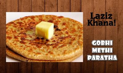 गोभी मेथी पराठा बनाने की विधि - Gobhi Methi Paratha Recipe in Hindi
