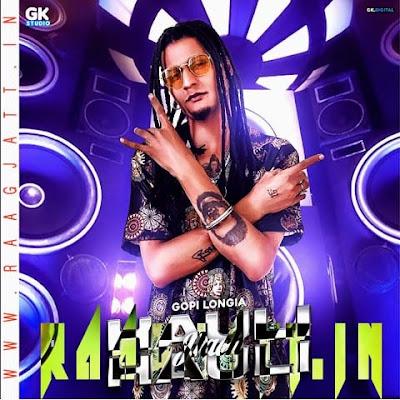Hauli Hauli Nach by Gopi Longia lyrics