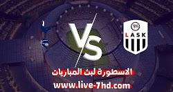 مشاهدة مباراة توتنهام ولاسك لينز بث مباشر الاسطورة لبث المباريات بتاريخ 03-12-2020 في الدوري الأوروبي