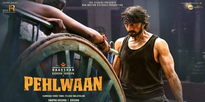 Baadshah Pehlwaan Movie Poster