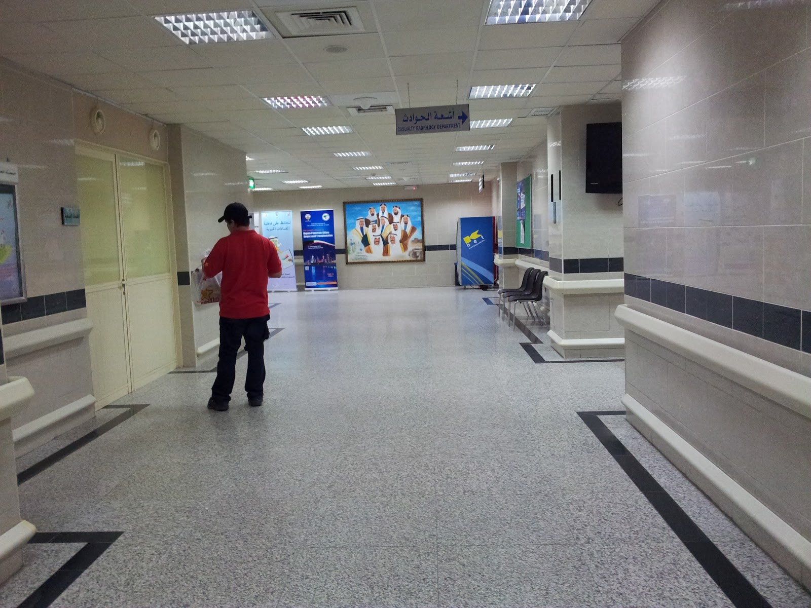 title>Al-Amiri Hospital | Life in Kuwait