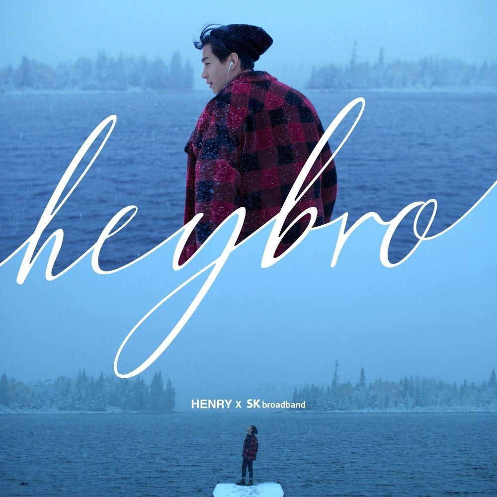 HENRY – hey bro (SK broadband) – Single (ITUNES MATCH AAC M4A)