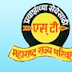 MSRTC Result 2014-MSRTC Recruitment Updates at www.mahast.in for Driver, Accountant, Traffic Inspector, Assistant