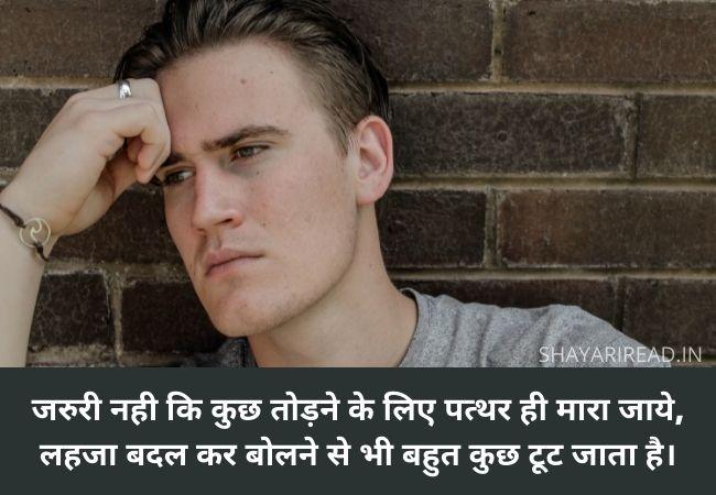 Gam Bhari Shayari Hindi Mai