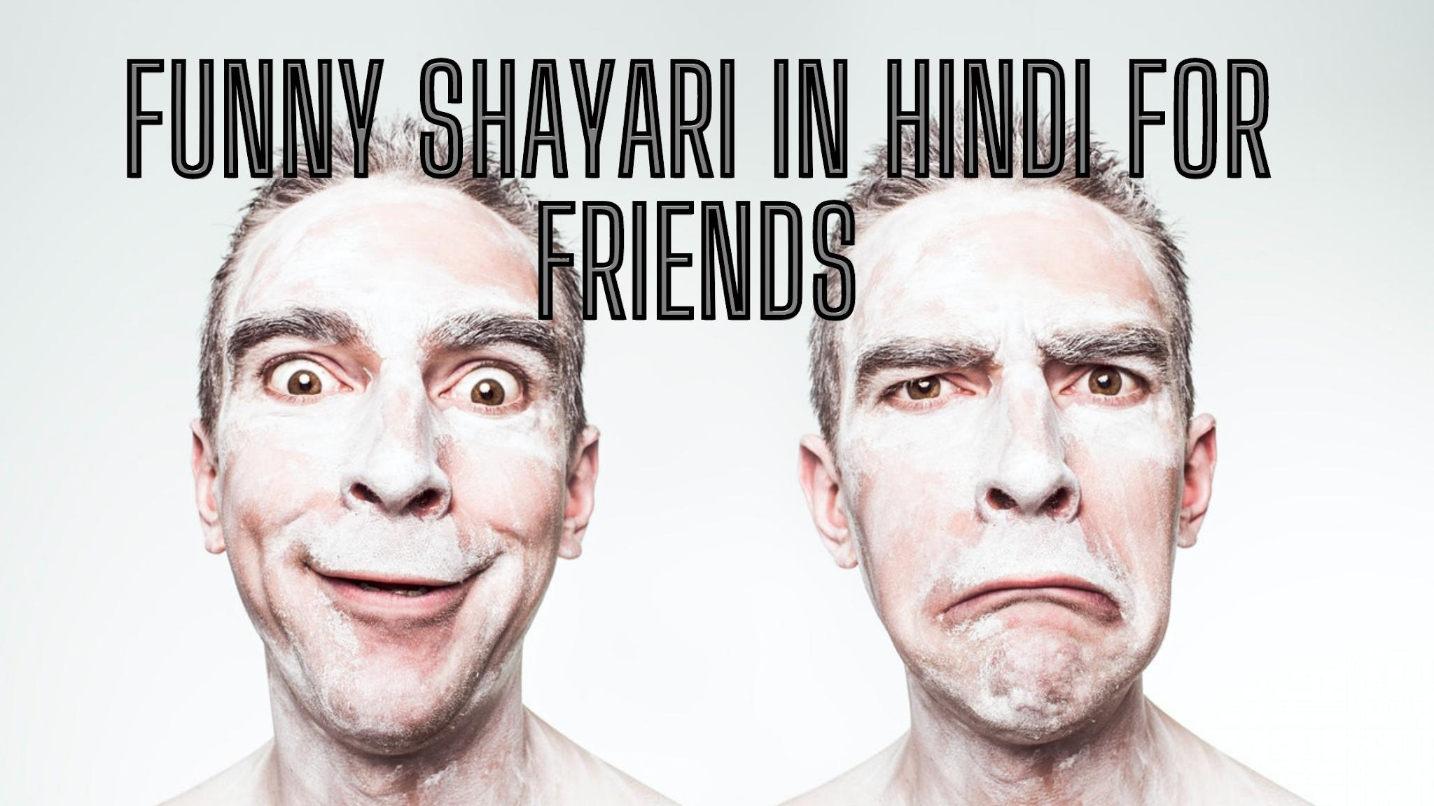 dosti shayari funny hindi, funny happy birthday shayari for friend, hindi shayari funny dosti, funny birthday shayari for friend in hindi, funny shayari in hindi for girlfriend, funny shayari for girlfriend, comedy shayari for friends.