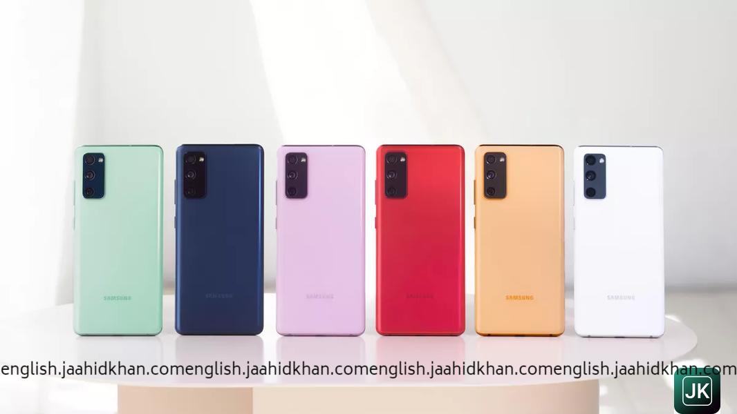 Samsung Galaxy S20 FE पर मिल रही 9,000 रुपये की छूट, लेकिन.............