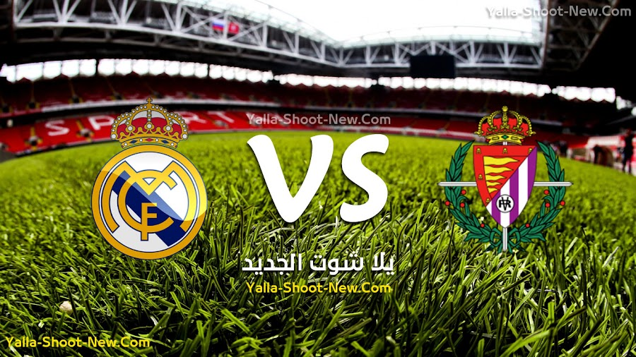بلد الوليد يحقق تعادل قاتل امام ريال مدريد فى اخر الدقائق من الجولة الثانيه فى الدوري الاسباني