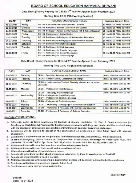 Image: HBSE D.El.Ed. Re-appear Exam February 2021 Dare Sheet @ Haryaba-Education-News.com