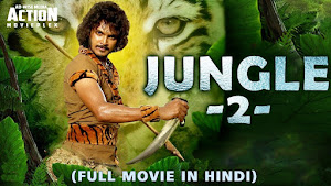 Jungle 2 (Birth) (Hindi)