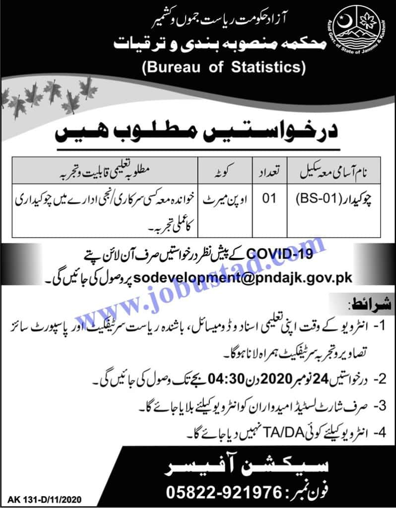 Jobs in Planning and Development Department Ajk Nov 2020