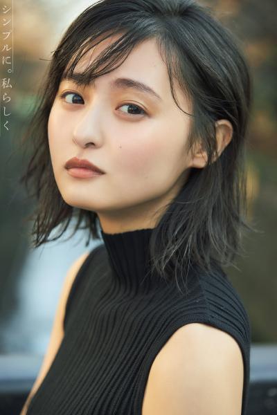 Sakura Endo 遠藤さくら, FLASH 2021.01.19-26 (フラッシュ 2021年1月19-26日号)