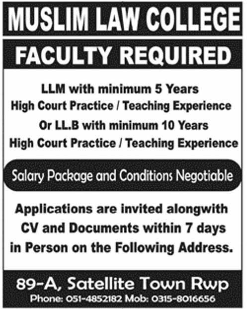 Teachers required in Muslim Law College - LLM, LLB
