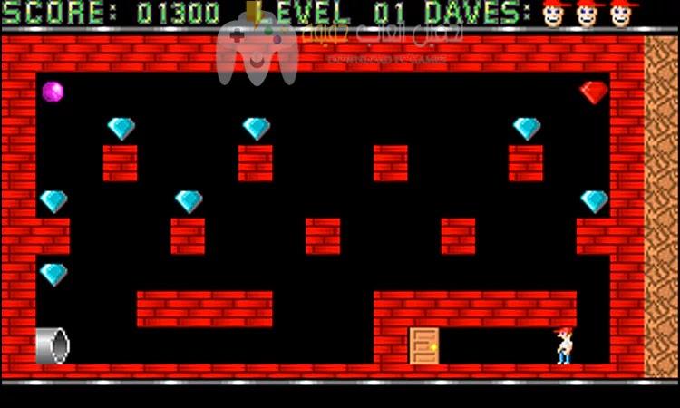 تحميل لعبة Dangerous Dave للكمبيوتر من ميديا فاير