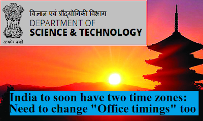 will-india-have-two-time-zones-paramnews-need-to-change-office-timing