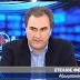ΒΟΜΒΑ!!!Ο ΝΑΥΑΡΧΟΣ Στέλιος Φενέκος ΜΙΛΑ ΓΙΑ ΝΟΜΙΜΟΠΟΙΗΣΗ ΠΑΡΑΚΡΑΤΟΥΣ!!!!