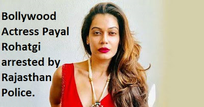 Bollywood Actress Payal Rohatgi arrested by Rajasthan Police.