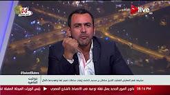 برنامج بتوقيت القاهرة حلقةالاربعاء 18-10-2017 مع يوسف الحسينى