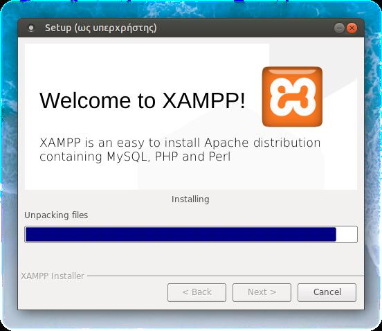 Εγκατάσταση XAMPP