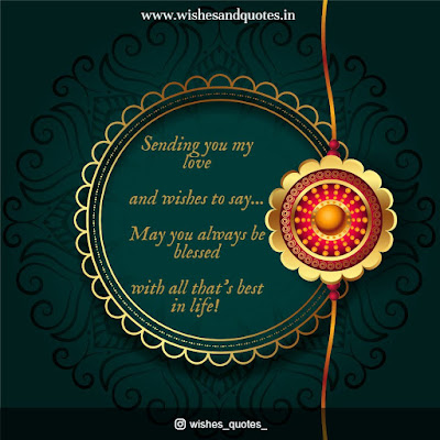 happy raksha bandhan wishes and quotes for brother free hd images 2020
