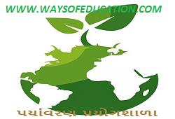 PARYAVARAN PRAYOGSHALA(ENVIRONMENT LABORATORY) PRAVUTTI LIST AND AYOJAN