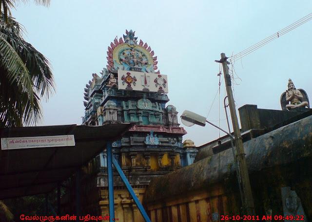 Tiruvellakulam Perumal Temple