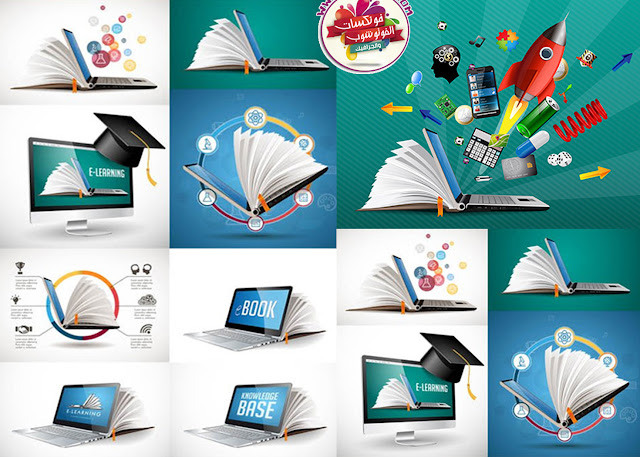 Download e-learning system concept vector images online