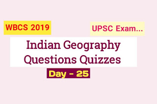 Indian Geography Questions Quizzes