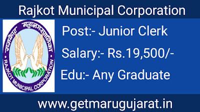 Rajkot Municipal Corporation Junior Clerk Recruitment, Rmc Recruitment