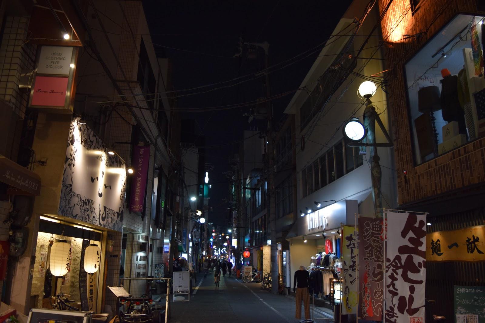 Amemura, Osaka at night