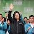 မောင်လူပေ - တိုင်ဝမ်ရဲ့ ဒီမိုကရေစီအောင်ပွဲ