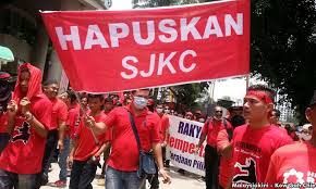 Image result for UMNO Red Shirt Thugs