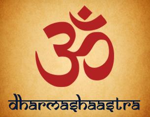 DharmaSastha